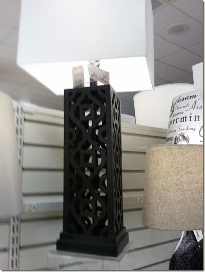 Morroccan Style Lamp from HomeGoods